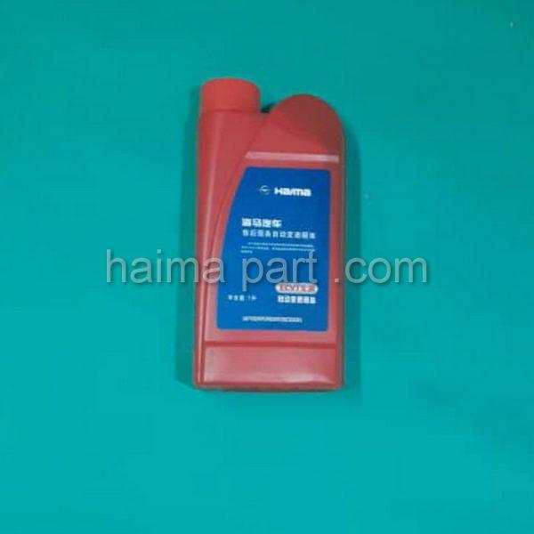 روغن گیربکس هایما Haima S5